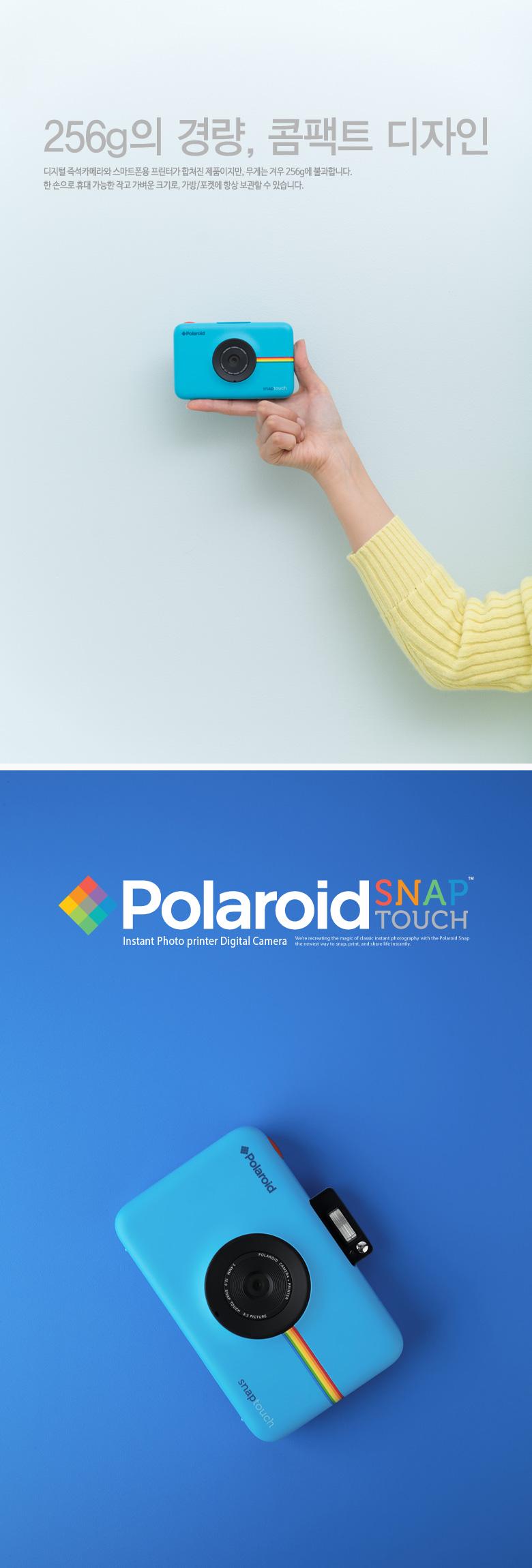 폴라로이드(POLAROID) 폴라로이드 스냅터치 블랙